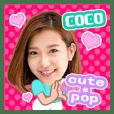 coco_cute&pop