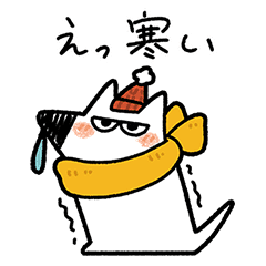超寒がり!冬のゆるい紀州犬