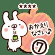 カスタム/ねことうさぎの名前スタンプ専用7