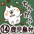 カスタムねことうさぎの名前スタンプ専用14