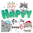 Cute cats : Christmas & New Year