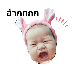 fahsuwincha_20191119041518