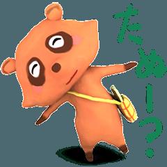 Chizutanu-kun