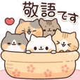 Animation sticker full of cats 5