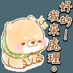 禮貌篇第三版❤療癒柴犬❤15