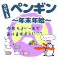 kawaii sticker,s penguin4