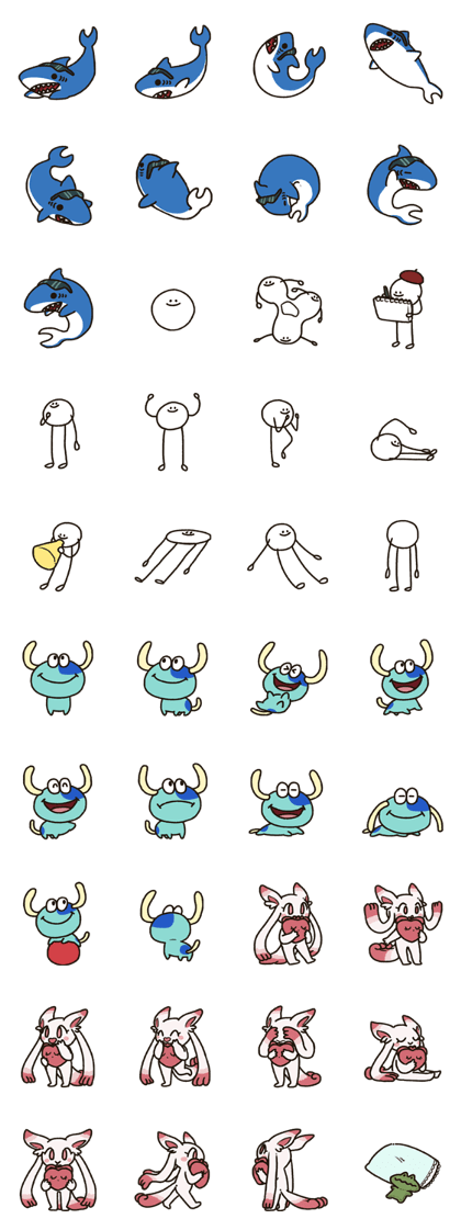 Everyone's cheerful Tender Monsters!