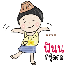 Yeera thai cute sincere girl