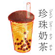 Everyday Taiwan Drinks Vol.5