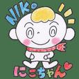 Nico Nico Nico-Chan's Winter.