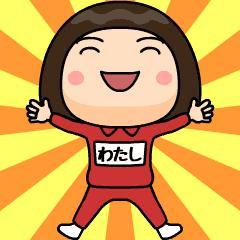 watashi wears training suit 11