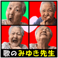 okinawa no grandma, funny & cute vol.14