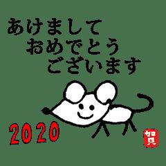 あけましておめでとう 2020 A ねずみ