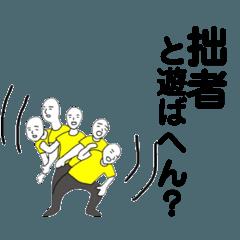 Sessya in Osaka