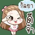 """Name """"Kunya"""" V5 by Teenoi."""