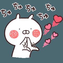 Usamaru returns
