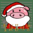 Pig Bow & Tiger Ken III