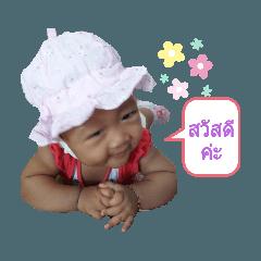 Namcha_20191123132813