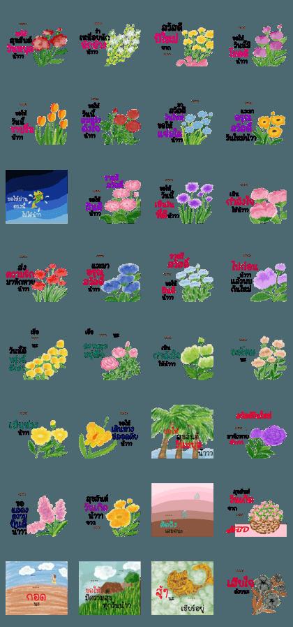 Hello New Days with flower Custom 2