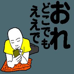Ore in Osaka