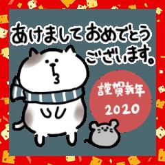 Nekonosuke-stickers (New year holidays)