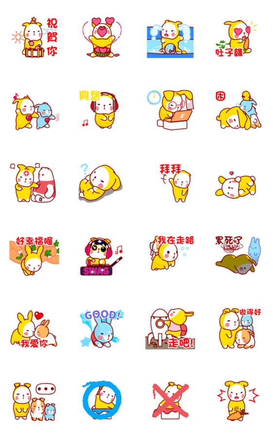 「HI SUGAR (Chinese Traditional Ver.)」のLINEスタンプ一覧