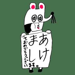 油山のネズミ (ねずみ)02(年末年始/2020年)