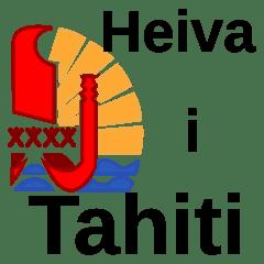 タヒチ語のスタンプ