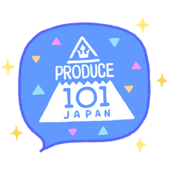 PRODUCE 101 JAPAN official stickers