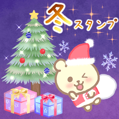Dreamy bear&rabbit&cat -Winter-