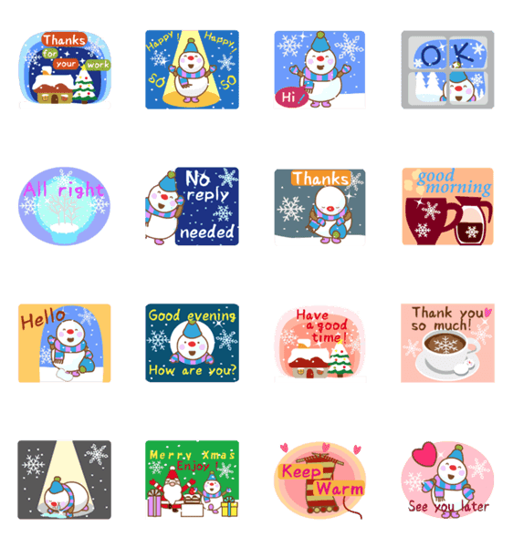 「A hearty message of falling snow」のLINEスタンプ一覧