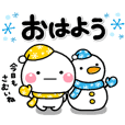 shiro_huyu2019