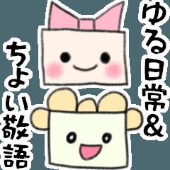 [RIBON chan & OHANA kun] Laid-back life