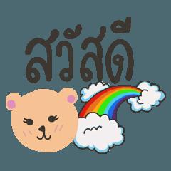 Creamy : Cute Bear