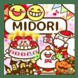 """Annual events stickers""""MIDORI"""""""