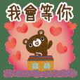 CHAKUMA-I love you!(tw)