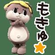 Shinjo-Kun Mascot costume