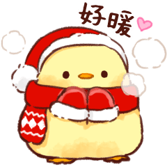 Soft and cute chick(winter)(tw)