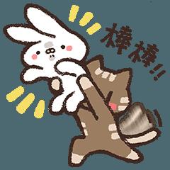 作死的兔子與腹黑的貓3