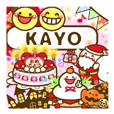 """Annual events stickers""""KAYO"""""""
