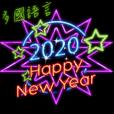 2020 Happy New Year! (multi-lingua)