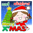 Cute Nicole_Cute Blessings Daily+NewYear