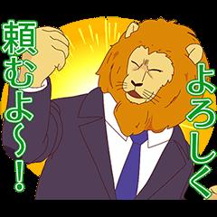 """สติ๊กเกอร์ไลน์ TV Animation """" afusara """""""