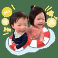 Mei's twins