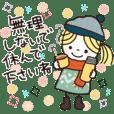楽に使える日常スタンプ【冬ver/2】✿
