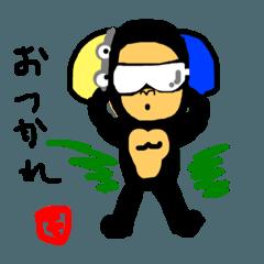 KIKI sticker48