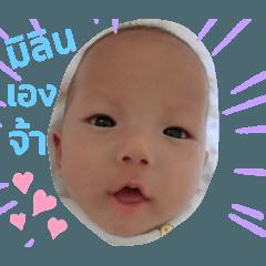Milin_20191128133352