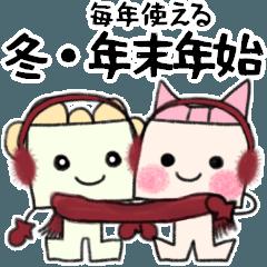 [RIBON chan & OHANA kun] Winter holiday