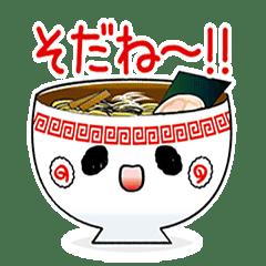 北海道ラーメン 北海道弁