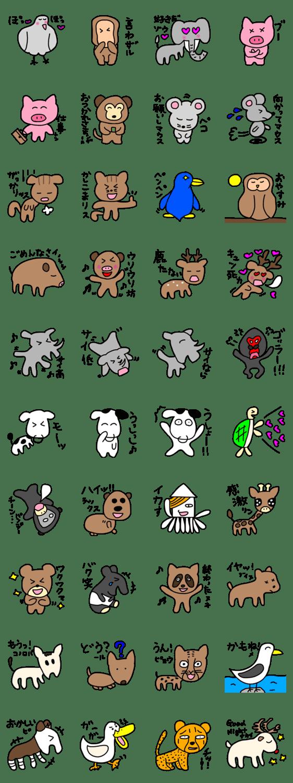 「だじゃれ動物たち 4」のLINEスタンプ一覧